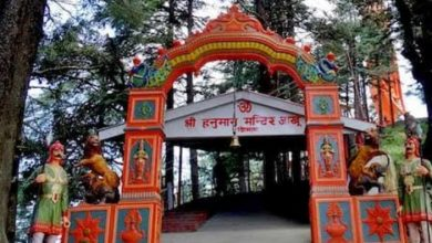 Photo of खास खबर :  शर्तों के साथ अब इस तरह होंगें मंदिरों में आयोजन