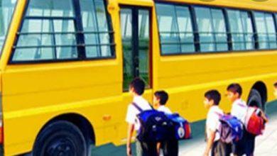 Photo of खास खबर : कोरोना काल में सरकारी स्कूल की तरफ बढ़ गया स्कूली बच्चों का पलायन