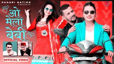 Photo of … सुने  मधुर संगीत में : ग्रोवर प्रोडक्शन के तहत विक्की चौहान का गाना
