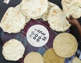Photo of असर संपादकीय : प्रदेश में भूखमरी को समाप्त करने की स्थिति