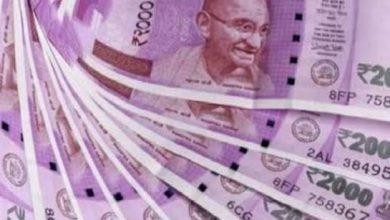 Photo of विश्व बैंक और आर्थिक मामले विभाग ने प्रदेश को 1168 करोड़ की वित्तीय सहायता समैझोते को मंजूरी दी