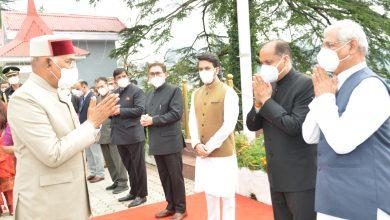 Photo of हिमाचल की संस्कृति पर क्या कहा राष्ट्रपति ने…